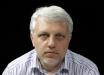 На брифинг по делу Шеремета едет Зеленский: онлайн-трансляция