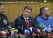 """Суд по делу драки Ляшко с Герусом: """"радикала"""" могут арестовать уже сегодня - видеотрансляция"""