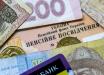 Повышение пенсий в Украине: Гройсман рассказал, когда и кому увеличат размер выплат