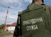 """Военное положение: в ГПСУ посчитали, скольким россиянам сказали """"давай до свидания!"""""""