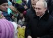К Путину через охрану прорвалась россиянка и задала неудобный вопрос: на видео попала его реакция