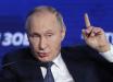 """""""Цап-царап"""", или как Путин планирует заполучить у США сланцевые технологии"""