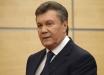 """""""Янукович возвращается в Украину"""", - подробности заявления его адвоката"""