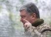 """""""Сегодня учим весь мир, как бить россиян"""", - Порошенко """"приструнил"""" агрессора громкой речью: кадры"""