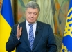 """""""Ударный день поддержки Украины"""", - Порошенко сообщил о принятии сокрушительных резолюций США против России"""