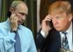 """Трамп и Путин говорили 5 раз в """"секретном режиме"""": The New York Times узнала о загадочной тайне переговоров"""