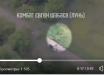 Морпехи ВСУ ликвидировали на Донбассе российского кадрового офицера Шабанова: видео удара беспилотника