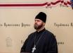 "Закон об отмене ""кровопролитий"" при переходе в ПЦУ вызвал гнев у РПЦ"