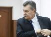Янукович не может даже сам подняться: в суде по делу экс-президента Украины произошли новые изменения