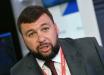 """Пушилин подминает под себя самый прибыльный бизнес """"ДНР"""" - будущее """"республики"""" предрешено"""