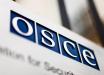 Перемирие на Донбассе: ОБСЕ пояснила, сколько раз был нарушен режим тишины за 10 дней