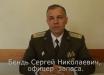 """Офицеры запаса Беларуси обратились к действующим военным: """"Не повторите крымский сценарий в нашей республике."""""""