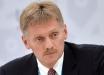 """Москва угрожает полностью """"закрыть"""" для Украины Азовское море: Песков официально заявил об """"ответных мерах"""""""