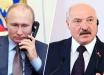 В Кремле раскрыли детали телефонного разговора Лукашенко и Путина о протестах в Беларуси