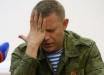 Теперь для них он преступник: российские СМИ быстро переобулись и резко поменяли риторику насчет Захарченко