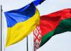 Беларусь снова выступила против Украины – конфликт на уровне МИД продолжается