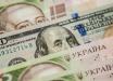 Курс валют на 1 июня: евро поднялся в цене, а доллар, напротив, опустился - данные НБУ