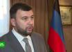 Вхождение Донбасса в состав России: Пушилин получил ответ о том, как все произойдет
