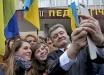 """""""Щиро вітаю файне місто Тернопіль!"""" – видео, как тысячи горожан вышли встретить Порошенко"""