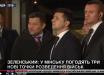 Богдан повел себя нелепо после переговоров Зеленского и Путина: видео странной выходки
