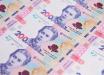 НБУ показал фото новой купюры номиналом в 200 гривен: что изменилось