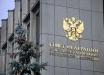 """В Совфеде РФ язвительно отреагировали на санкции Порошенко и назвали их """"единственную цель"""""""