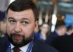 """Пушилин пригрозил  Украине: """"Нагорным Карабахом вдохновляться не стоит"""""""