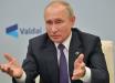 """Путин выступил с угрозой к НАТО и указал на """"серьезную ошибку"""" США"""