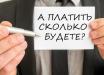 Хорошо зарабатывать будут немногие: как в Украине изменится система оплаты труда
