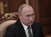 """Российский аналитик предрек """"похороны"""" политики Путина и назвал дату: видео"""