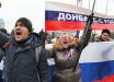"""Как Россия """"отблагодарила"""" сепаратистов Донецка за предательство Украины"""