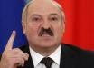 Лукашенко публично поддержал Москву в вопросе украинской автокефалии - соцсети возмущены предательством