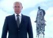 Путин готов к самым неожиданным политическим решениям по Донбассу – СМИ