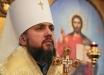 Перенос Рождества в Украине: митрополит Епифаний внес объяснения