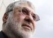 Украинцы готовьтесь оплатить за ПриватБанк: суд снова стал на сторону Коломойского