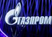 Нафтогаз сделал заманчивое предложение Газпрому, в Кремле задумались