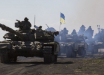 """""""Красавцы!"""", - появилось видео крупной колонны тяжелой бронетехники ВСУ"""