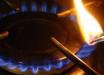 Украинцев ждет тяжелый удар: новые цены на газ поразят многих - подробности