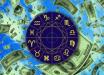 Павел Глоба назвал знаки Зодиака, которым июль принесет много денег, – этих людей ждет большой успех