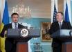 Соединенные Штаты Америки ждут Украину в НАТО – опубликовано совместное заявление