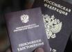 """В РФ рассказали, будут ли платить пенсию """"новым гражданам"""" из украинского Донбасса: названо условие оккупантов"""
