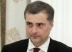 Аналитик пояснила, чего Сурков хочет добиться на Донбассе