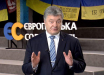 Выстрелили себе в ногу: почему Петр Порошенко считает, что ЦИК нельзя было распускать