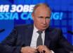 """Путин сделал громкое заявление о Зеленском и """"кинул"""" Медведчука - подробности"""