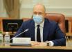 Шмыгаль назвал дату, когда будет принято окончательное решение по локдауну в Украине