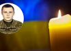 Российские оккупанты убили на Донбассе молодого командира ВСУ: ему было 27 лет