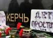 """Теракт в Керчи: вариант оккупации-лайт закончился - в Крыму """"после"""" теперь будет все по-другому"""