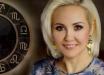 Гороскоп от Володиной на февраль 2020: кого ждет финансовый успех и кто попал в список счастливчиков