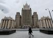 Послы воюющих Армении и Азербайджана начали переговоры под руководством МИД РФ