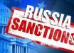 США ввели новые санкции против России на следующий день после речи Путина в ООН